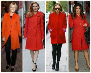 50 відтінків червоних пальт