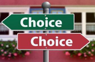 Прийняття рішень
