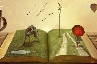 читати ефективніше та з більшим задоволенням