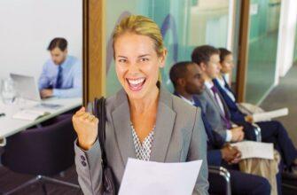 Як пройти співбесіду легко і без проблем